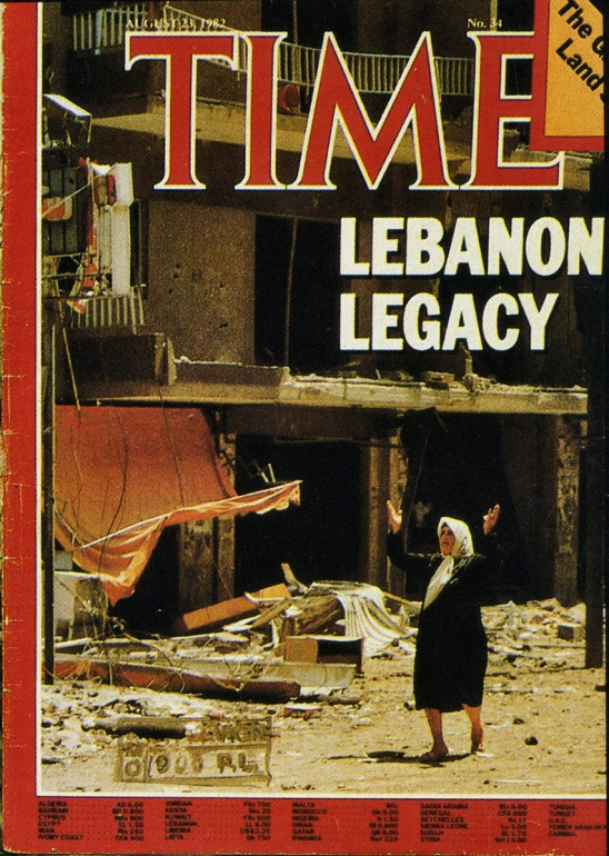 Time cover Aug 23, 1982 Photo Roland Neveu