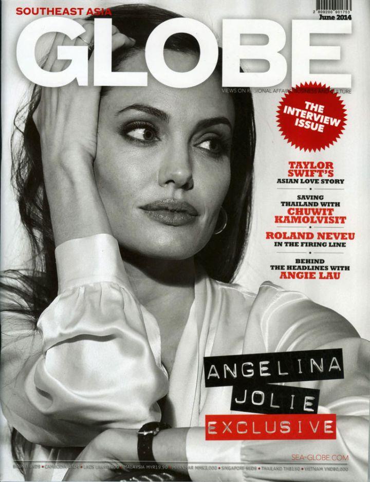 _Globe_1